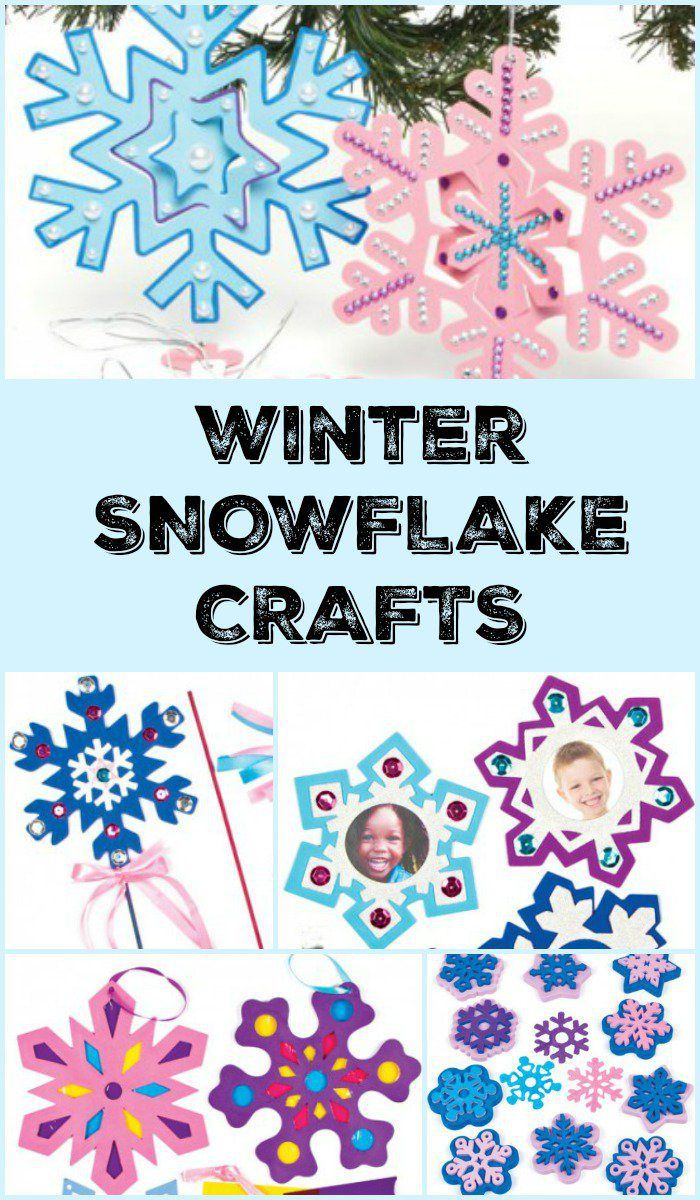 Snowflake Wand Winter Craft | Pins From In The Playroom